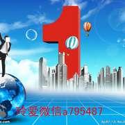 002玲爱分享蓝山老师---认识与经营社群经济-喜马拉雅fm