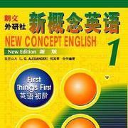 新概念英语第一册美音版课文朗读