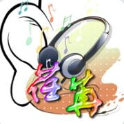 荏苒凝音网络频道