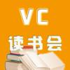 VC 读书会