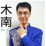 木南微说 微信微商微营销