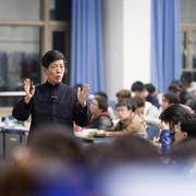 清华大学:文物精品与文化中国