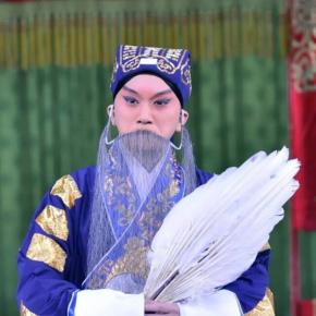 傅希如京剧唱段