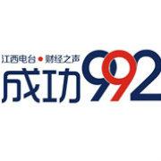 一路成功有刘娜-2018