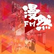 210:英国蓝调摇滚唱片,听这些就够了(3)-喜马拉雅fm
