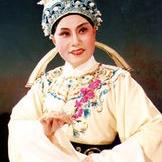 越剧名家之刘丽华