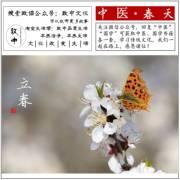 【 中医 】第六届华人一手压揉法培训班