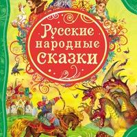 俄语童话 俄文经典儿童故事