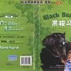 【轻松英语名着欣赏】-黑骏马(Black Beauty)