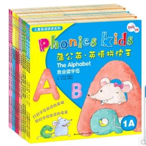 蒲公英 英语拼读王 1A&B