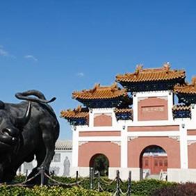 北京-北京中华文化园