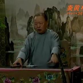 长篇苏州评话《三国》唐耿良(下50回)