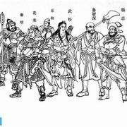 《水浒传》第一百十回 燕青秋林渡射雁 宋江东京城献俘 下-喜马拉雅fm