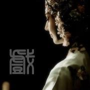 pia戏录音/干音/试音