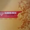 中国轻音乐3CD