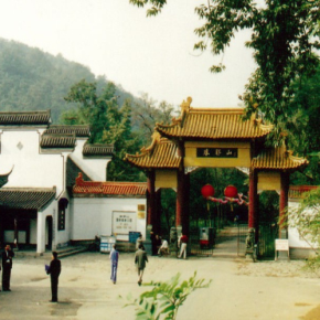 滁州-琅琊山国家级风景名胜区