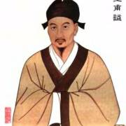 初学针灸甲乙经(纯白话版)