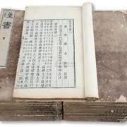 台湾大学公开课:汉书