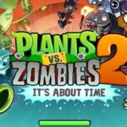 植物大战僵尸2攻略
