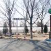 北京-赵家场春华采摘园