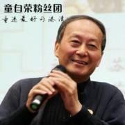 童自荣《影音童话》回忆译制片经典