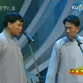 赵伟洲相声专辑