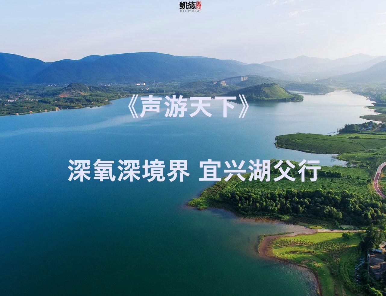 宜兴湖父镇 风景图片