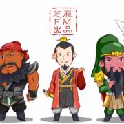 平说三国:三国演义·刘备传