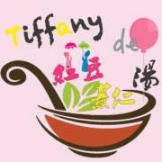 Tiffany的红豆薏仁汤