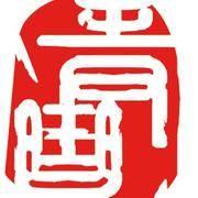 西安-青曲社