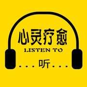 《心灵疗愈》谷雨【大自然音乐+心理健康养生=摆脱焦虑症】战胜紧张担心恐惧不安情绪-喜马拉雅fm