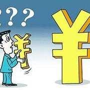 【理财理人生1】为什么说变化的时代才有年轻人的机会?-喜马拉雅fm