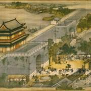 中国古代史 ——宋史(北京大学)