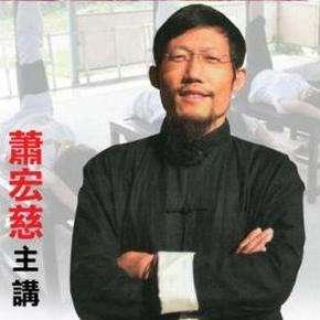 Hongchi Xiao Speaks (in English)-喜马拉雅fm
