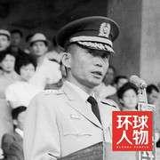 【秘 档】朝鲜半岛上的百年暗战-喜马拉雅fm