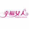 快速撩汉学堂:化身女神快速撩汉