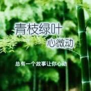 青枝绿叶心微动