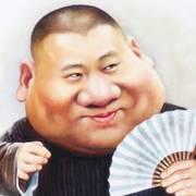 郭德纲相声宰相刘罗锅
