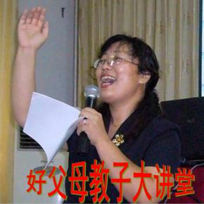 席忠华老师讲最适合中小学生的学习方法
