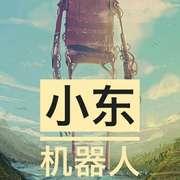【直播回听】机器人故事3.2在寒夜中醒来-喜马拉雅fm