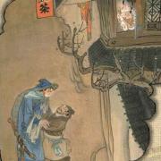 《闲话金瓶梅》(嘉庆说故事)