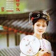 红楼梦人物-3薛宝钗(感谢.何强先生.华丽转身.Linxiaoyu.打赏都是真爱)-喜马拉雅fm