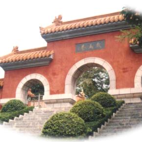 徐州-项羽戏马台