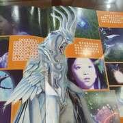 第二十三集时空的海鸣——时间怪兽库罗诺姆,安海鲁星人-喜马拉雅fm