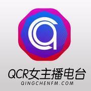 QCR女主播频道