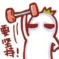 初见__uR