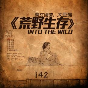 《荒野生存》INTO THE WILD