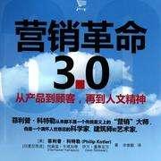 北京集体租赁用地大动向,房价又一大杀器来了?-喜马拉雅fm