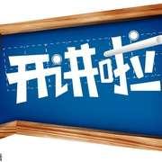 刘老师解读:全面取消全国性高考加分项目-喜马拉雅fm