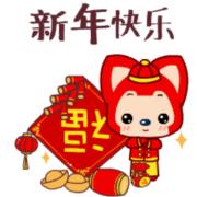 知福常乐_p2